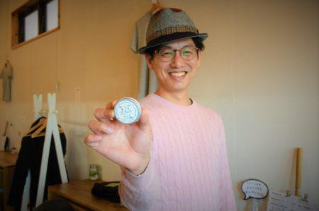 お客様の声:Vol.4~福岡県糸島市在住・本橋へいすけさん~